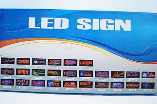 Рекламная табличка светодиодная Led Открыто, фото 3