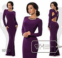 Женское  вечернее платье в пол ,ткань масло,открытая спина,украшение пришито, Размеры: S, M, L