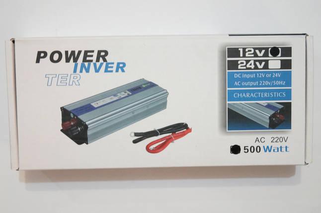 Инвентор напряжения 500w, преобразователь 12/220 500w, фото 2