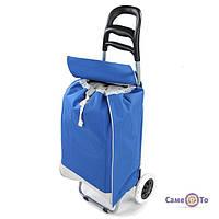 ТОП ВЫБОР! Сумка с колёсиками Перевозчик - 1000736 - сумка для товаров, сумка тележка, кравчучка с сумкой