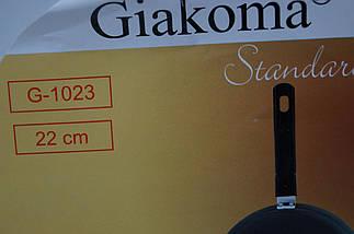 Сковорода для блинов 22cm Giakoma G-1023, фото 3