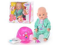 Кукла пупс типа Беби Бон BB 8001 аналог Baby Born