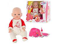 Кукла пупс типа Беби Бон BB 8001 6 аналог Baby Born