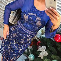 Модное гипюровое синее платье
