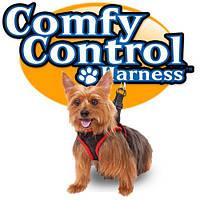 Ошейник-поводок для собаки Comfy Control Harness