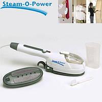 Паровая система утюг Steam o Power (Стим О Пауэр)