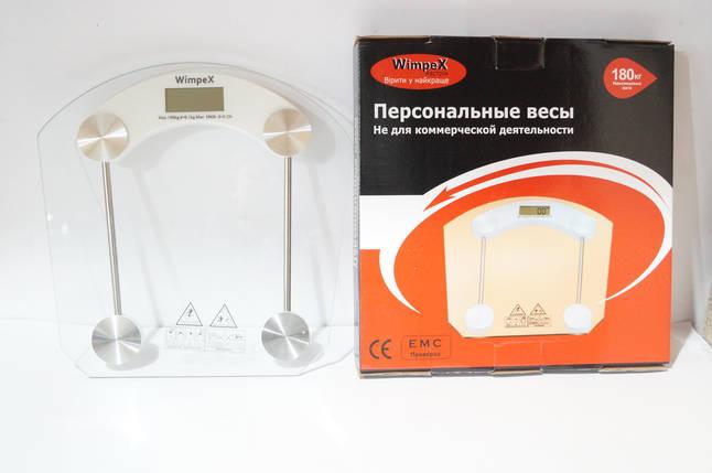 Весы напольные Wimpex до 180 кг стеклянная платформа, фото 2