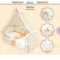Детский постельный комплект Comfort (8единиц) Twins