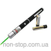 ТОП ВЫБОР! Grean Laser Pointer - Лазерная указка (зеленый лазер) 500 мВт - 1000162 - мощная лазерная указка, green laser pointer, сплошной луч, указка