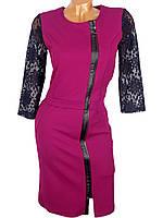 Стильное платье на осень-зиму (в расцветках)
