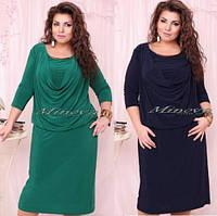 Платье большого размера 50-58