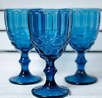 """Бокалы из цветного стекла """" Кубок"""" изумруд синий. Цветные бокалы, винтажные бокалы для вина , фото 1"""
