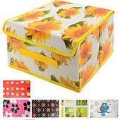 Ящик для хранения вещей 26*20*16см ПВХ