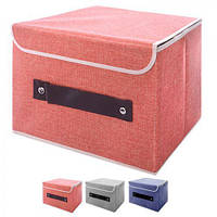 """Коробка ПВХ для хранения вещей """"Элит"""" 25*20*17см"""