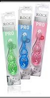 Зубная щетка детская PRO Rocs
