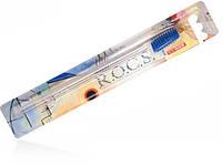 Зубная щетка классическая мягкая Rocs