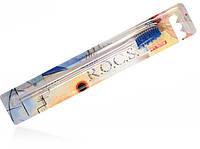 Зубная щетка модельная мягкая Rocs