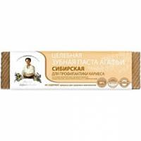 Натуральная зубная паста Сибирская для профилактики кариеса РБА 75 мл