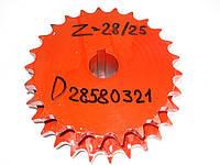 Звёздочка D28580321 Z-28/25  MF-38. 40