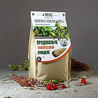 Зерно амаранта Амарант Украины, 1 кг
