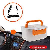 Автомобильный ланч бокс с подогревом, термоконтейнер для еды, пищевой контейнер YY-3066, ланчбокс