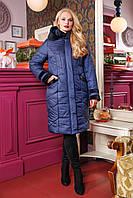 Женское зимнее плащевое пальто 58.64р синий с отделкой