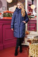 Женское зимнее плащевое пальто 50-64р синий лакэ