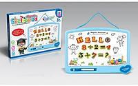 Same Toy Магнитная доска для обучения (синяя)