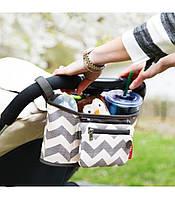 Сумка на ручку коляски 1001935, сумка органайзер на ручку коляски, органайзер на ручку коляски, сумка органайзер для коляски, сумка органайзер на