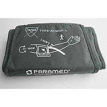 Манжета для тонометров Paramed универсальная 22-36 см (1 трубка)