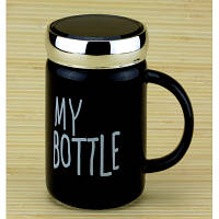 Термокружка керамическая My bottle  черная 550 мл.