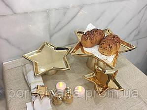 Керамическое блюдо на ножке 27 см звезда Ewax