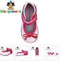 Ортопедические детские туфли на девочку ТМ Шалунишка Размер 26, фото 3