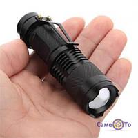ТОП ВЫБОР! Фонарик BL-8468 Police 20000W - 6000702 - фонарь с аккумулятором, мощный фонарь, ручной фонарик, светодиодный фонарь, полицейский фонарь,