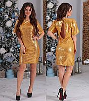 Блестящее платье из пайеток. Золото, 3 цвета. Р-ры: 42-44, 46-48.