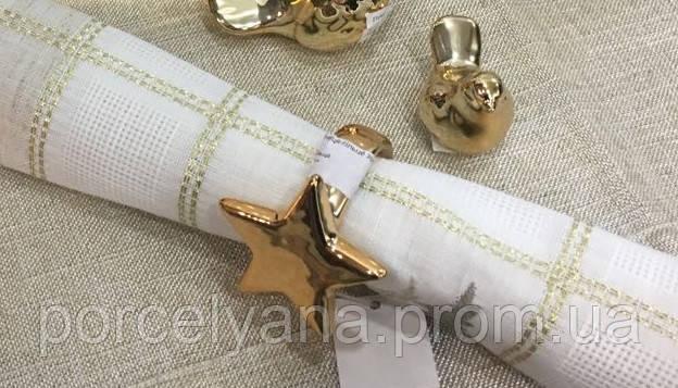 Керамическое кольцо для салфетки 5 см звезда Ewax