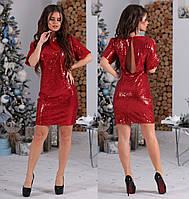 Блестящее платье из пайеток. Красное, 3 цвета. Р-ры: 42-44, 46-48.