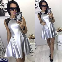 Расклешенное платье металлик ажурные плечи  стрейч кожа стальное 42-46.