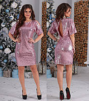 Блестящее платье из пайеток. Розовое, 3 цвета. Р-ры: 42-44, 46-48.