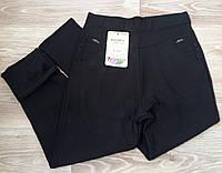 Термо брюки женские на меху Rompa Свет, размер 5XL, 6XL, 7 XL, чёрные, 602