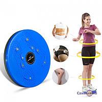 """Диск здоровья Грация Waist Twisting Disc, диск вращающийся для похудения, диск здоровья купить, диск """"Грация"""" для талии, Вращающейся диск, 4000585"""