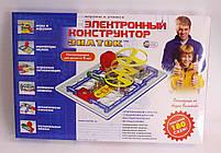 Электронный конструктор «Знаток» 180 схем, фото 2