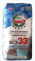 Смесь клеевая для плитки для внутренних и наружных работ BCX-33 25,0кг Anserglob 1/48