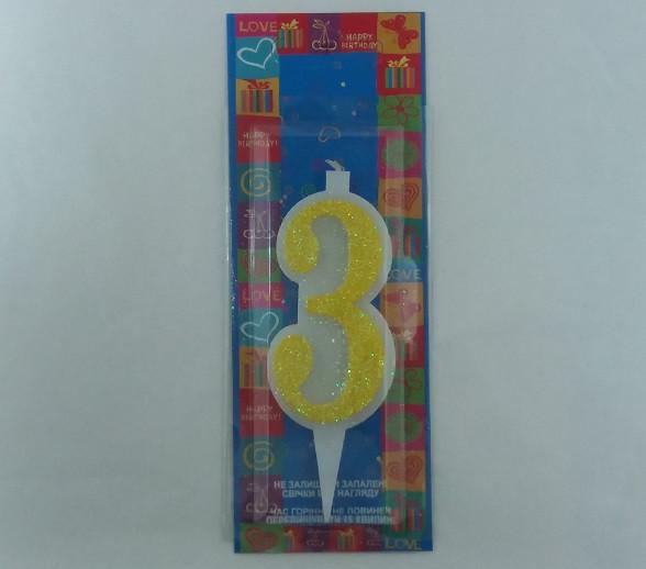 """Свічка в торт Свічка в торт Жовта з блиском """"3"""" 9.5 x 3.5 x 1.0 см"""