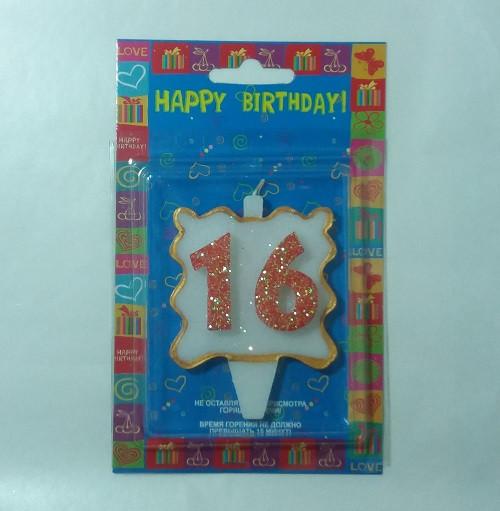 """Свічка в торт Свічка в торт Ювілей, червона """"16"""" 7.5 x 5.8 x 0.9 см"""