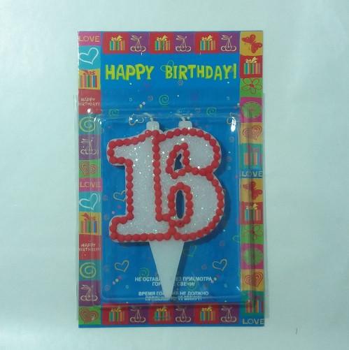 """Свічка в торт Свічка в торт Ювілей, перли, два гнота """"16"""" x 9.0 5.8 x 1.0 см"""