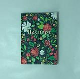 Обкладинка на Паспорт / Квіти червоні і білі на чорному / Кожзам, фото 3