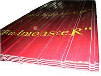 Профнастил с полимерным покрытием 0,24*950*1200мм RAL3005 вишневый BudmonsteR 1/10/250