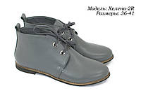 Ботинки кожаные без каблука