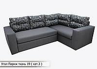 """Угловой диван """"Париж"""" в ткани 3 категории"""